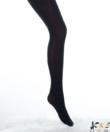Lineaoro waistband fekete alakformáló harisnyanadrág 50D