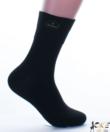 Fekete finoman fésült gumi nélküli férfi pamut zokni