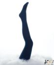 Lineaoro oceánkék akril vastag női harisnyanadrág 150d donnasoft