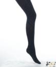 Lineaoro fekete vastag  mintás női harisnya nadrág Saba