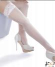 Gabriella mintás fehér combfix Princessa 05