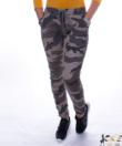 Női terepszínű nadrág