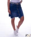 Kék  szupersztreccs farmer  miniszoknya