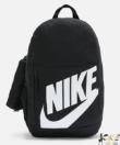 Nike hátizsák iskolatáska tolltartóval fekete 20L