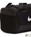 Nike Brasilia utazótáska fekete S 41L