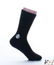 Fekete finoman fésült női pamut zokni