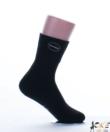 Fekete finoman fésült gumi nélküli női pamut zokni