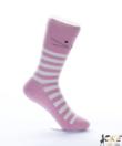 Rózsaszín cicás női pamut zokni