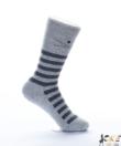 Szürke cicás női pamut zokni