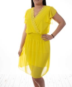 Sárga nyári női ruha