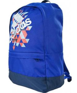 Adidas hátizsák kék