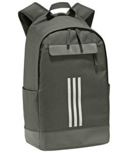 Adidas hátizsák khakizöld Classic