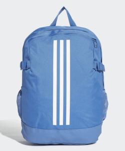 Adidas hátizsák kék-fehér Power IV