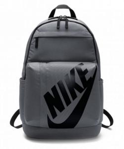 Nike Elemental szürke hátizsák 25L