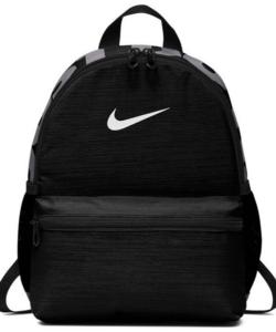 Nike hátizsák fekete Brasilia JDI Mini