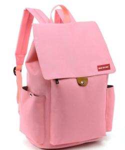 Rózsaszín vászon hátizsák