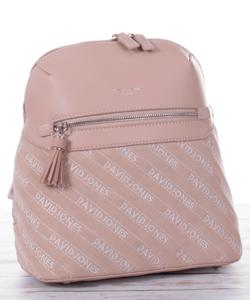 David Jones púder színű női divat hátizsák