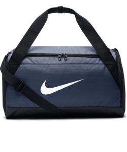 Nike Brasilia sötétkék utazótáska S(40l)