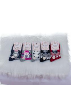 Téli mintás női pamut zokni 5 páras