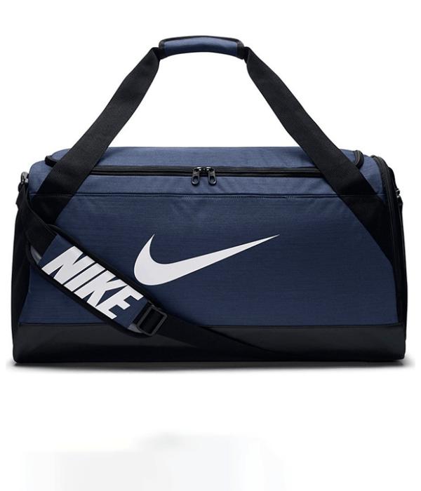 Nike Brasilia sötétkék utazótáska M(61L) - Utazótáska 267da98a90
